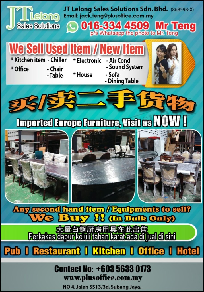 Buy And Sell Second Hand Goods In Malaysia | Plus Office